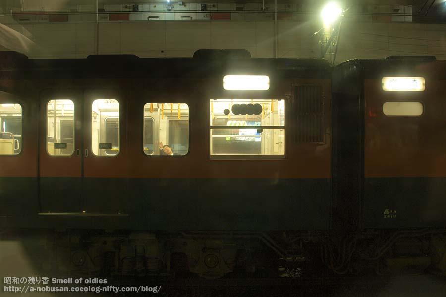 Pb110176_ino_station_115kei