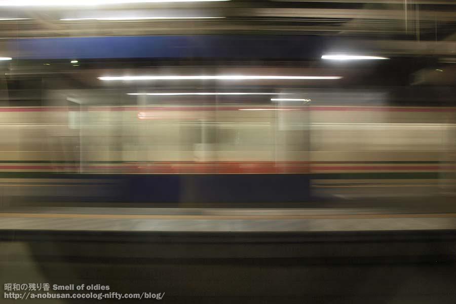 Pb110190_shin_maebashi_station_2