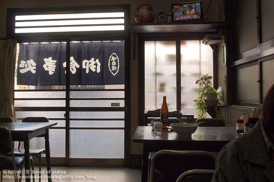Pb120047_iseya_syokudo