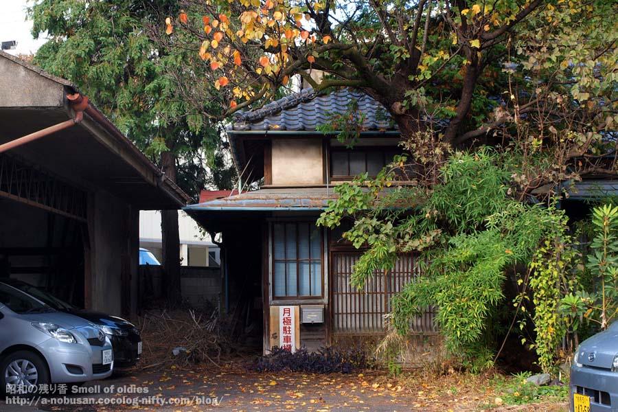 Pb120058_showa5nen_mokuzou