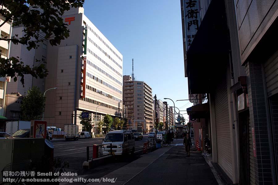 Pb160164_tawaramachi_st