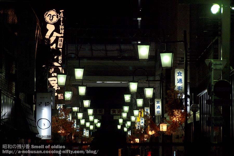 Pb160381_asakusa_syokutsugai