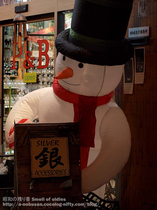 Pb170228_snow_man