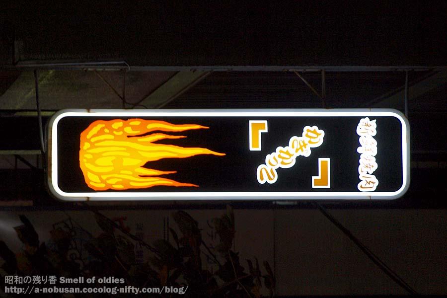 Pb170229_fire_frames