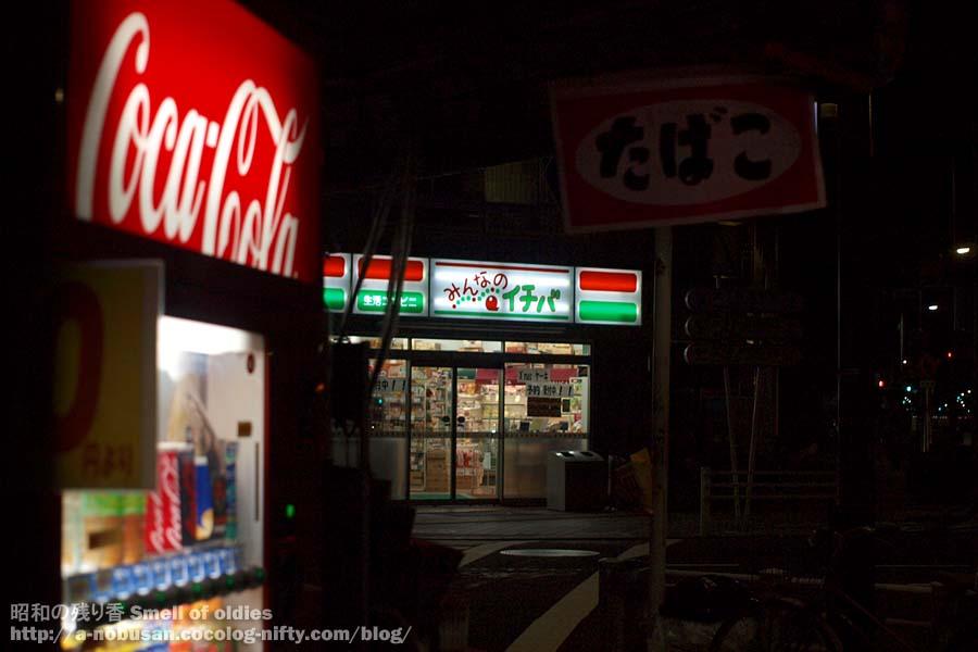 Pb170233_minna_no_ichiba