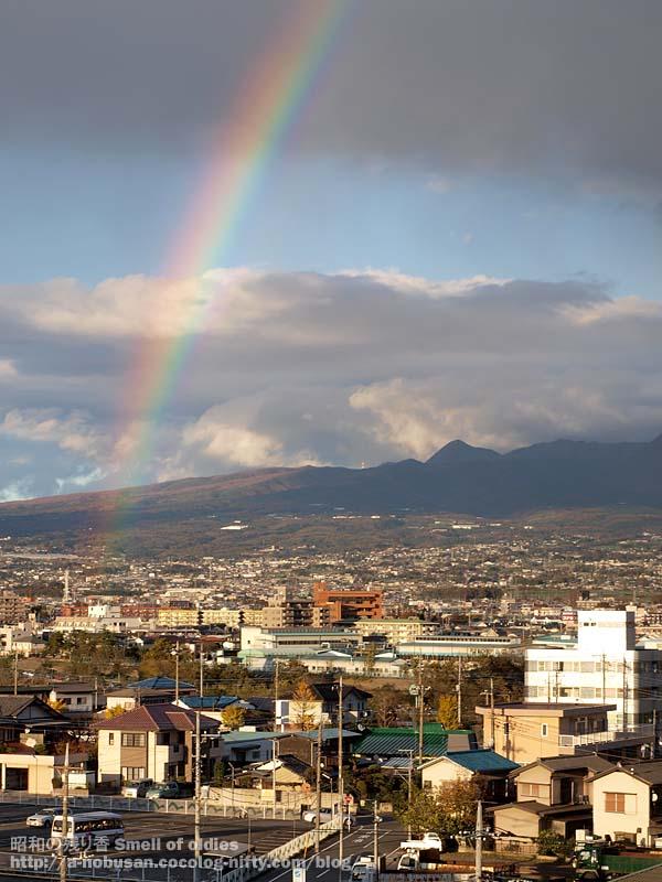 Pb200092_rainbow_akagiyama