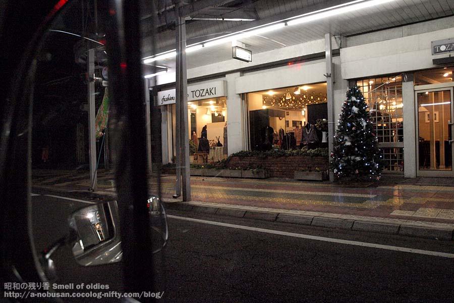 Pb200149_maebashi_xmas