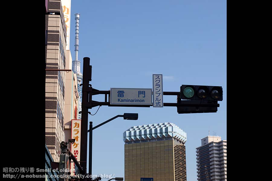 Pb230528_kaminarimon_crossing