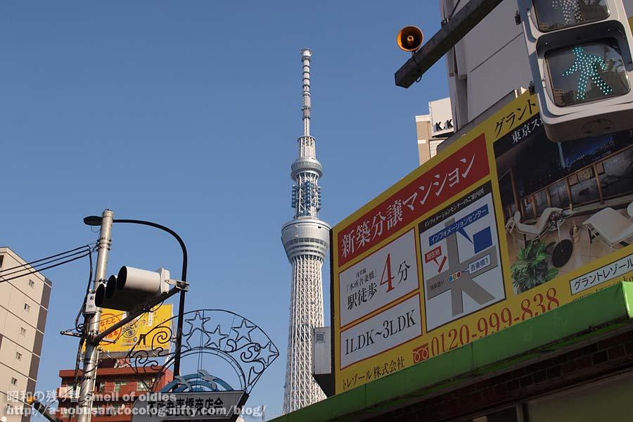 Pb230702_honjyo_azumabashi