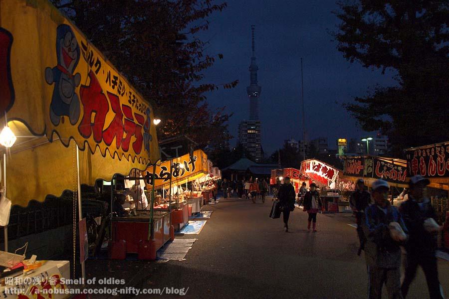 Pb230882_night_tokyo_sky_tree