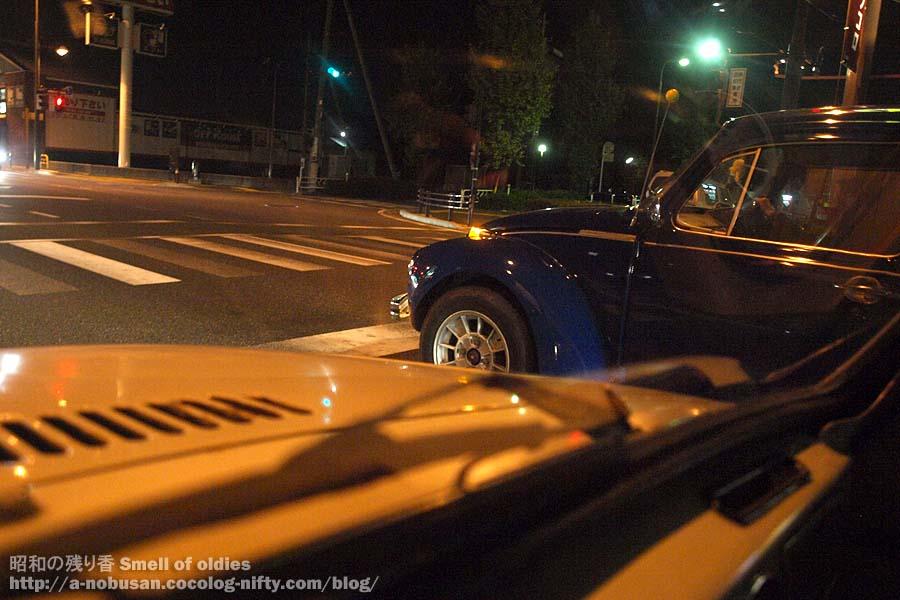 Pb270191_stopped_signal