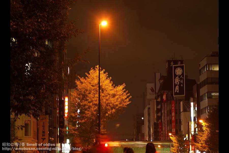 Pb300561_asakusabashi_station