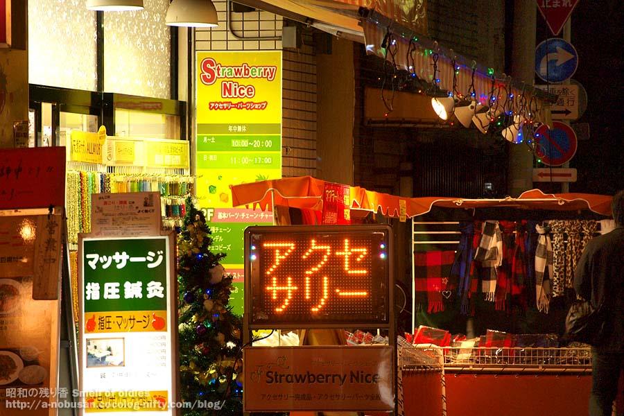 Pb300584_asakusabashi_roji
