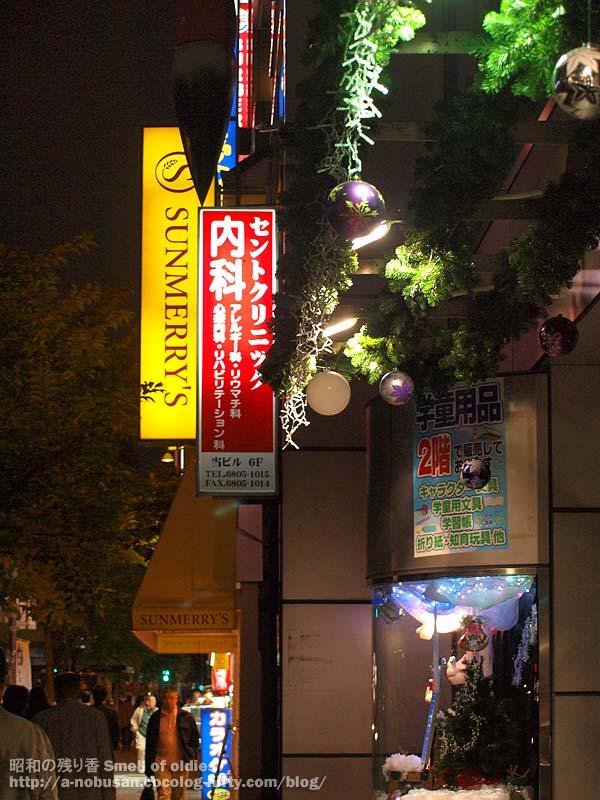 Pb300587_asakusabashi