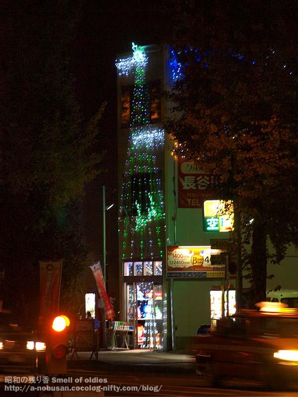 Pb300591_asakusabashi_xmas
