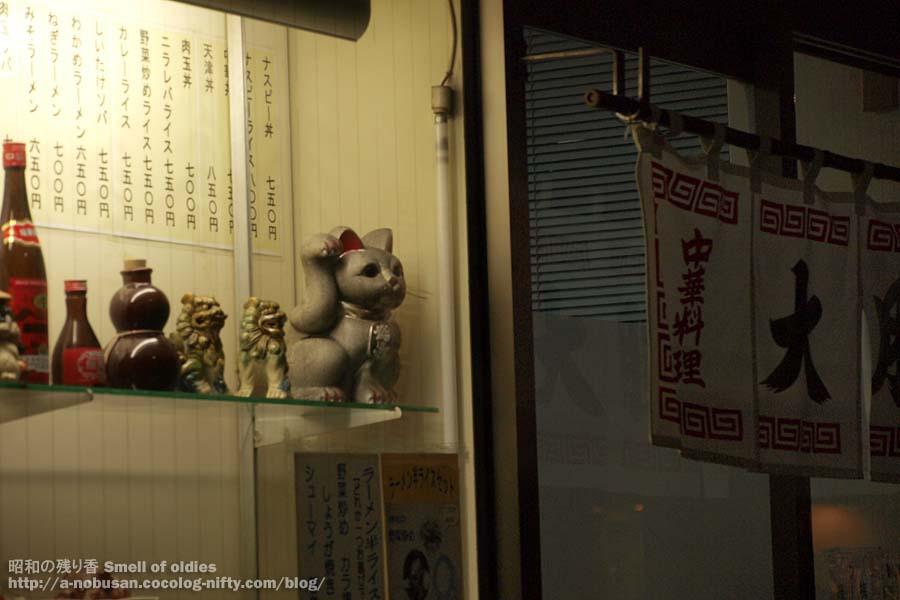 Pb300625_taisyoken_torigoe