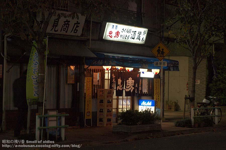 Pb300660_suzuki_sakaba