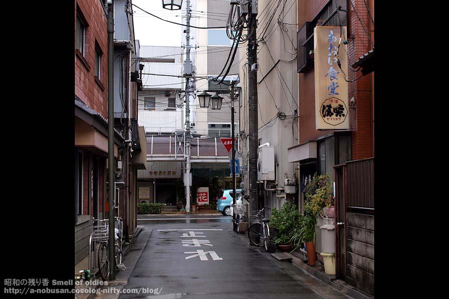 Pc030075_aoi_syokudo_2