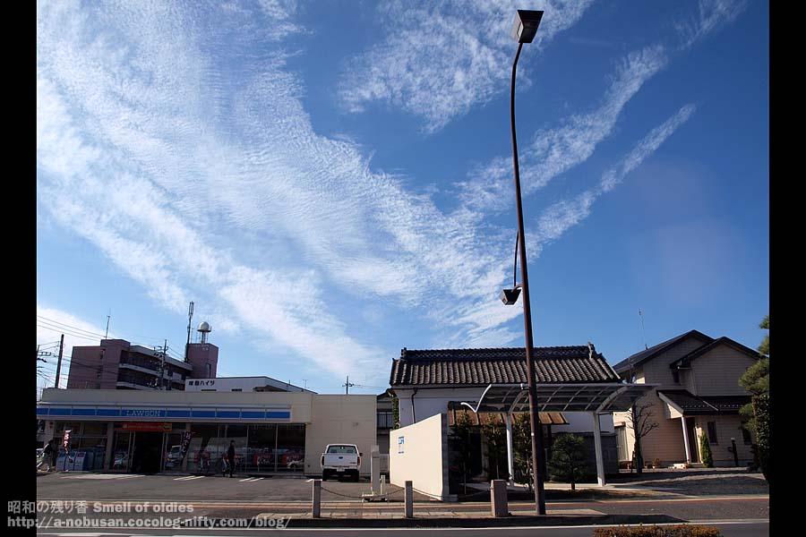 Pc100016_maebashi_fine_sky