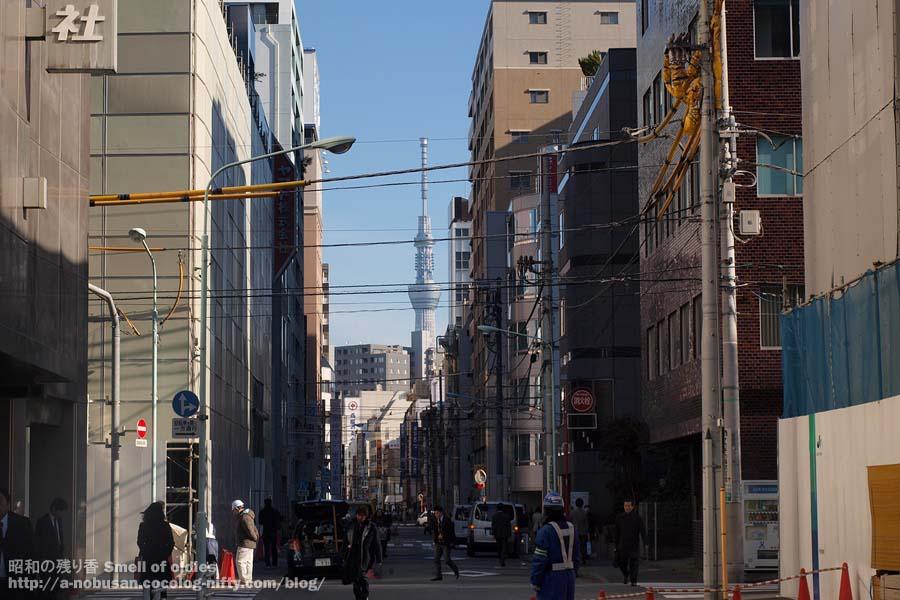 Pc120128_odenmacho_morning