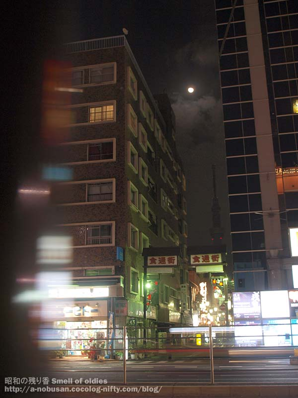 Pc140825_kokusaidori_night