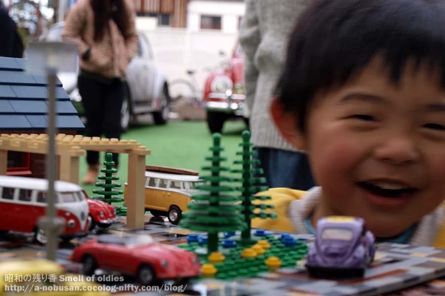 Pc180291_vw_toy_car