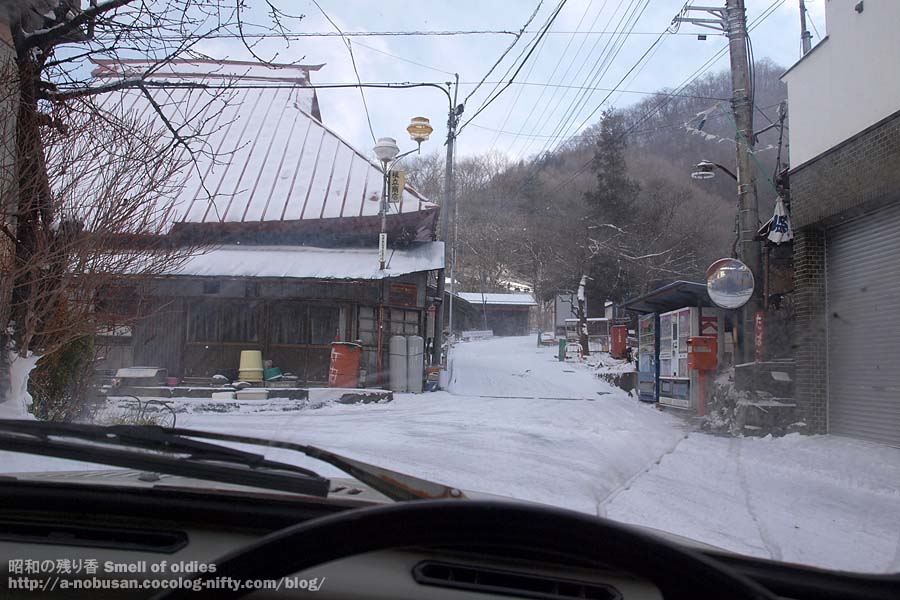 Pc260244_snowy_neri_syukuba