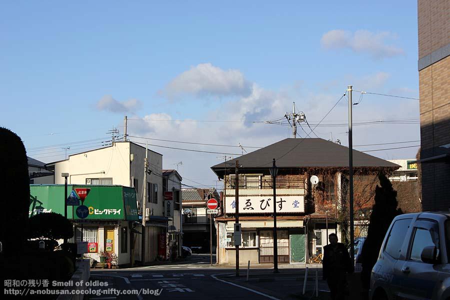 Img_0016_yebisu_syokudo
