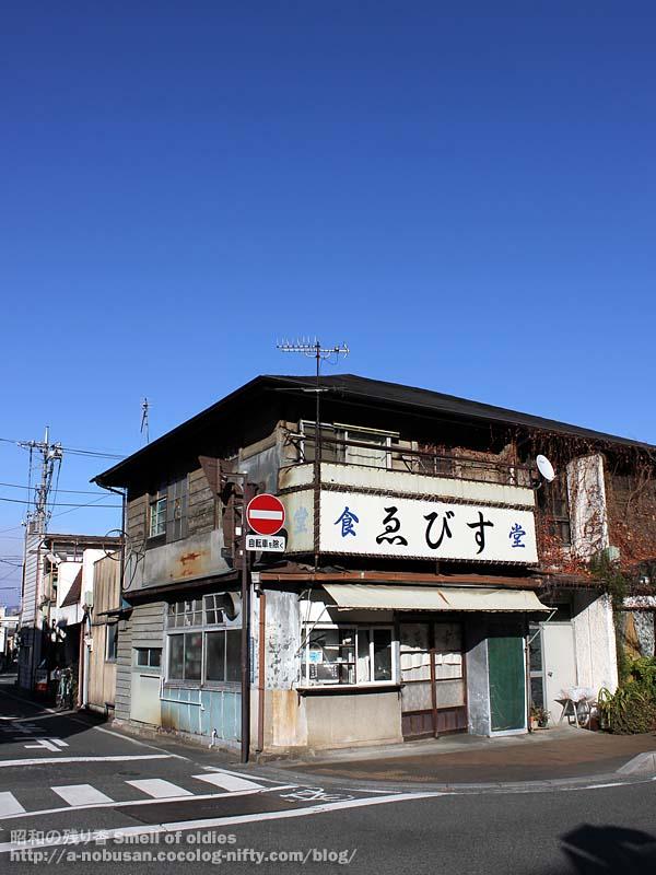 Img_0023_ebisu_blue_sky