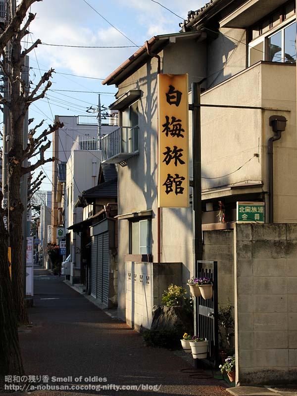 Img_0072_shiraume_ryokan