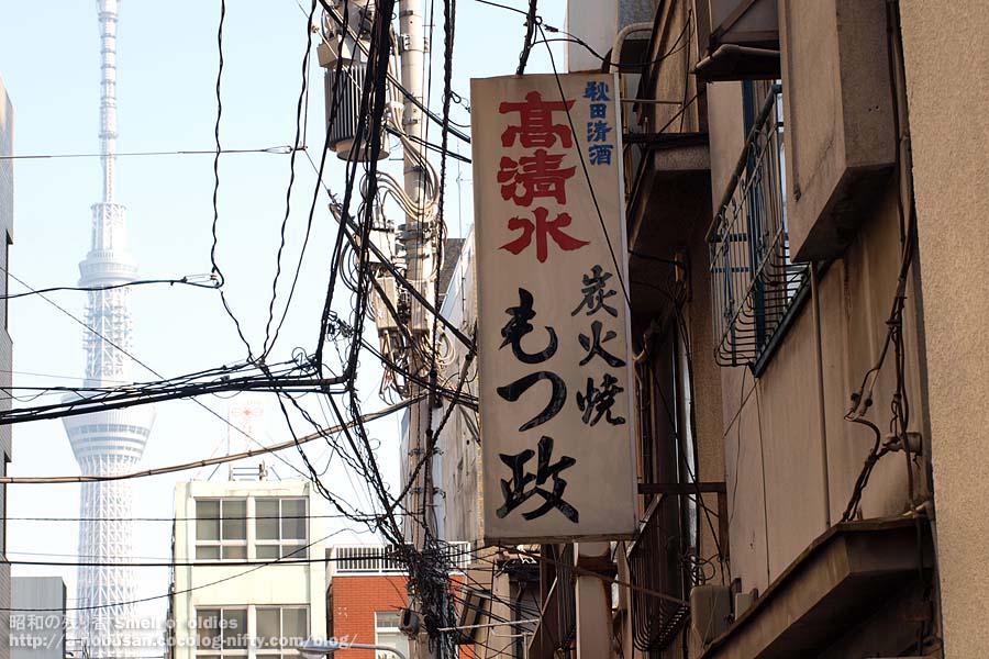 Pc290082_motsumasa_asakusa