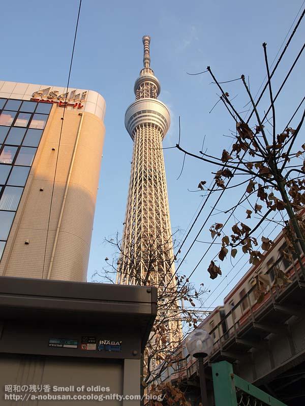 Pc290728_asahi_beer_sky_tree