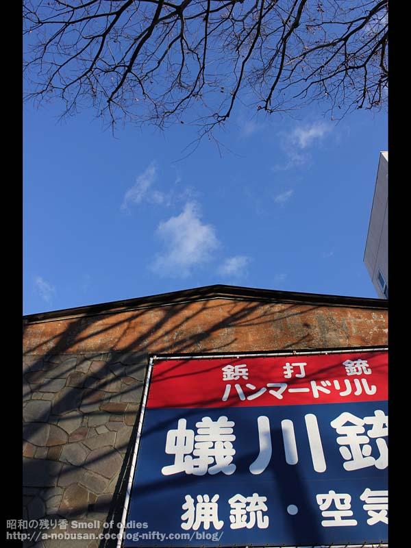 Img_0103_jyuhoten