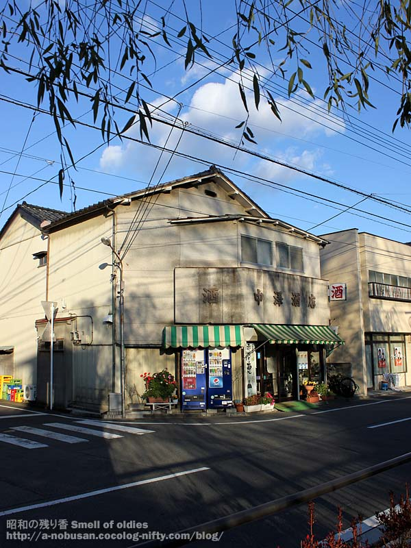 Img_0134_nakazawa_saketen