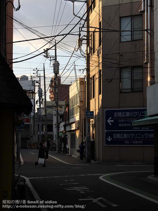 Img_0186_goto_kutsu_ten