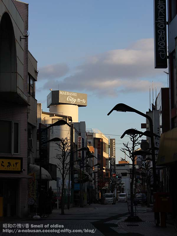 Img_0196_maebashi_city_hole