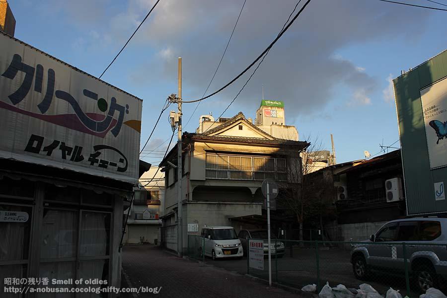 Img_0206_maebashi_geiko_kumiai