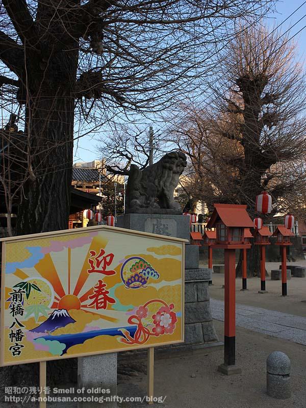 Img_0222_geisyun_hachimansama