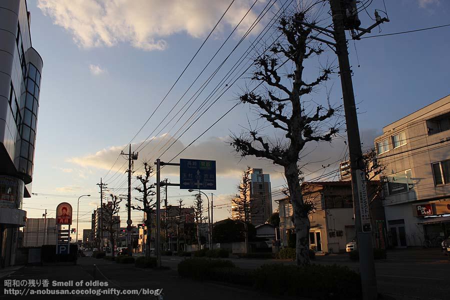 Img_0242_sunset_r17_omotecho