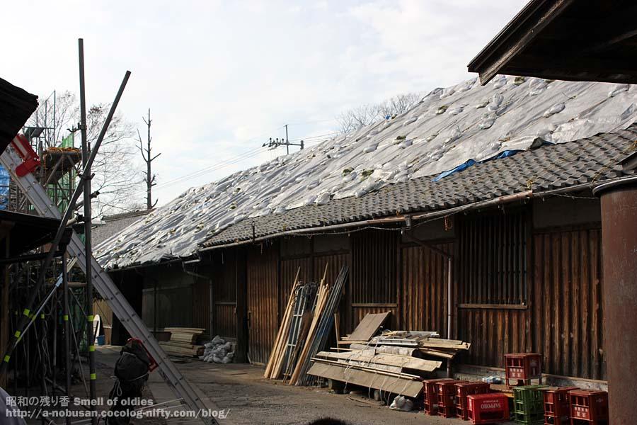 Img_0562_murai_syuzen_kaearaya