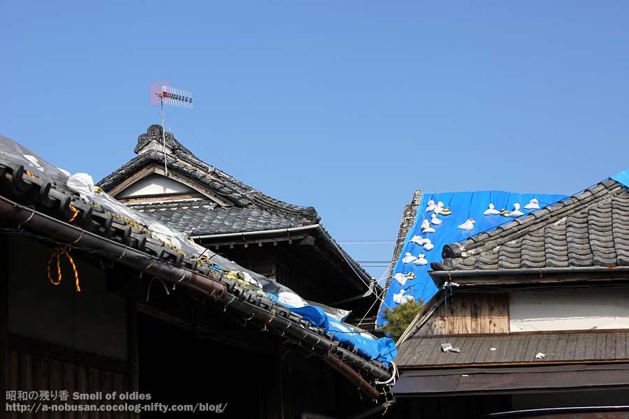 Img_0636_muraijyozo_kasanarutan