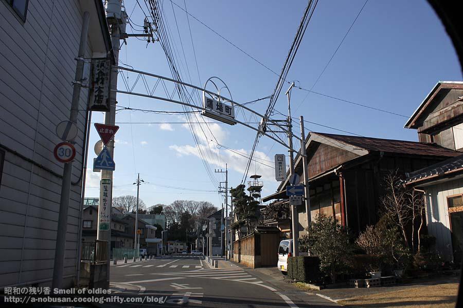Img_1170_takabacho_shimodate