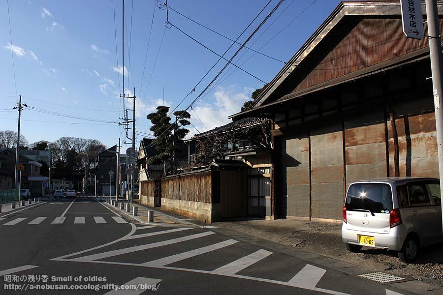 Img_1196_shimodate_showa