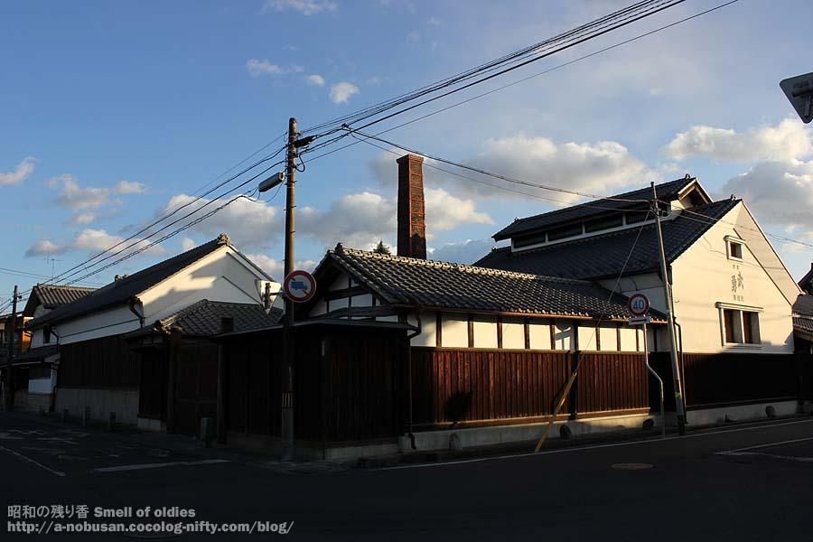 Img_1306_yuku_buyu