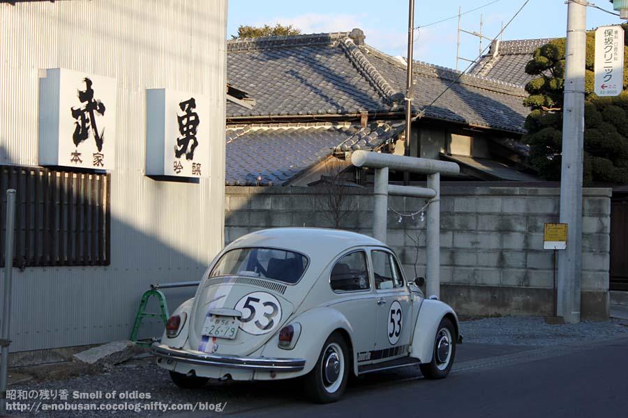Img_1324_yuuki_buyu