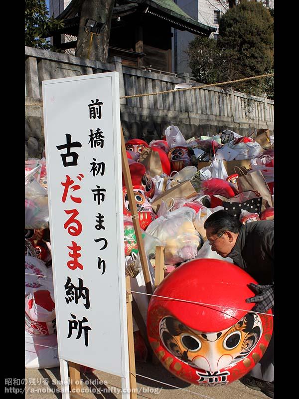 Img_2549_hatuichimatsuri