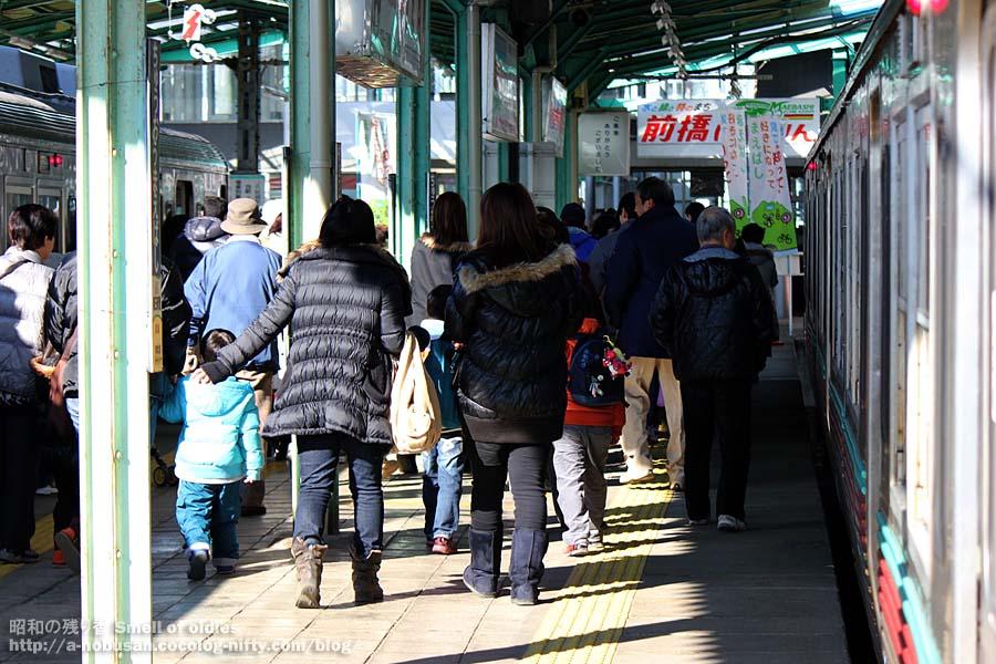 Img_3066_chuomaebashi_station