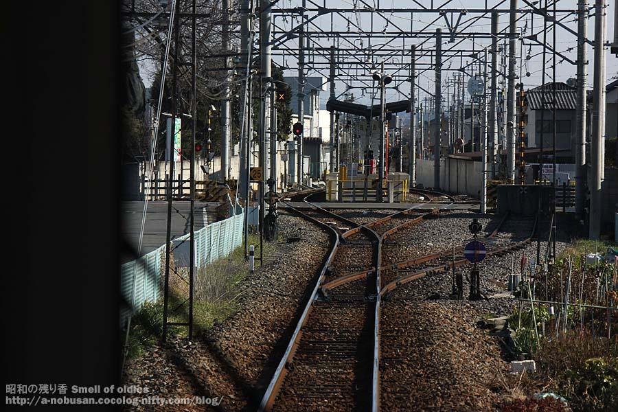 Img_3110_mitsumata_station
