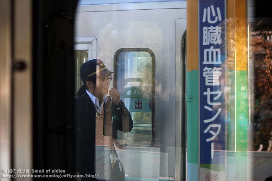 Img_3174_jyoden_shasyosan