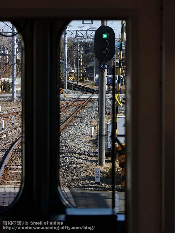 Img_3205_ogo_station